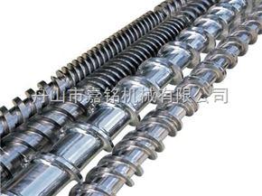 双阶式金属造粒螺杆
