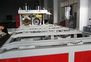 张家港市华德机械SGK-315mmpvc全自动塑料 通用塑料管材扩口机