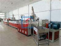 pvc塑钢门窗型材生产线