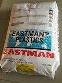 正品代理 CAB`美国伊士曼`171-15醋酸丁酸纤维素