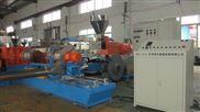 工程塑料造粒机