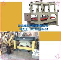 厂家直销发泡机模架载具VLM-CH,VLM-CP系列