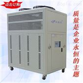 广东风冷式冷冻机