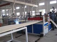 塑料琉璃瓦生產線