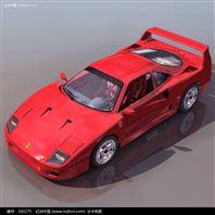 汽车3D打印  SLA定制 快速成型