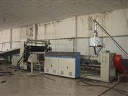 青岛隆昌捷PP、PE、ABS、PS塑料板材生产线
