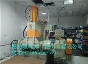 供应35L加压式小型橡胶密炼机设备