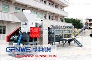 GWNM-4850-點滴瓶再生回收造粒生產線,輸液瓶清洗抽粒全套生產線