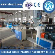 PE\PP\PVC單壁波紋管生產線 打孔波紋管生產線