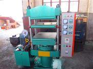 50吨四柱型小硫化机,四柱式液压硫化机