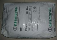 TPU Texin DP7-1049