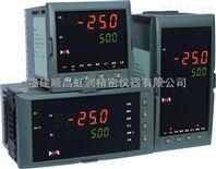 虹润推出NHR-5620系列数字显示容积仪