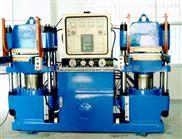 150Ton-雙聯軌道硫化機 快速熱壓成型機 液壓機