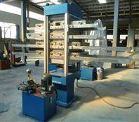 50T橡胶地砖硫化机