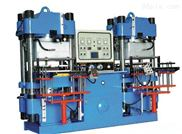 供應抽真空橡膠硫化機_200T自動硫化機