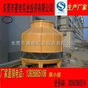 逆流式小型冷却塔工厂直销/8T-80T冷却塔
