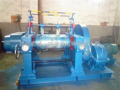 XK-250XK-250/ 重3500kg开炼机开放式炼胶机