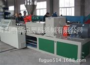 PVC木塑裝飾墻板生產線