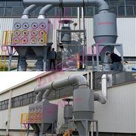 上海PV塑料加工中央集尘系统