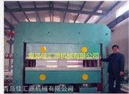 框式平板硫化机,5700吨框式平板硫化机