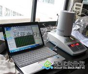 BBPP塑料薄膜水分仪,塑料薄膜水分检测仪