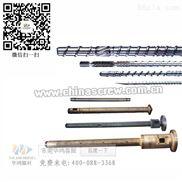 广州住友注塑机合金螺杆 优质耐磨合金螺杆 华鸿