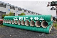 供应增强聚丙烯(PP-HM)双壁加筋波纹管厂家直销质量保证