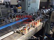 PVC型线槽生产设备