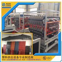 PVC瓦楞板生产线(人造琉璃瓦设备)