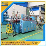 合成树脂瓦生产线 PVC塑料树脂瓦生产线