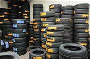 锦湖冬季胎品牌 锦湖轮胎价格表 尺寸