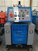建筑聚氨酯保温喷涂设备聚氨酯高压喷涂机