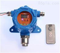 氢气浓度探测器 可燃氢气泄漏报警器