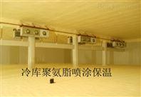供应河南厂家直销聚氨酯喷涂机聚氨酯喷涂保温设备