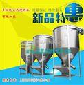 东莞厂家供应立式搅拌机 塑料原料颗粒加热搅拌混合机