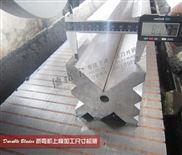 批发折弯机下模 数控折边机模具 折弯机上下成型模具 多V下模