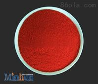 pp聚丙烯阻燃剂