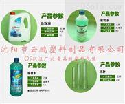 防冻液塑料瓶 防冻液塑料包装
