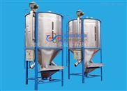 L1000型-立式烘干拌料機_塑料顆粒粉末拌料機