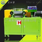 单调频低噪音橡塑试验开炼机