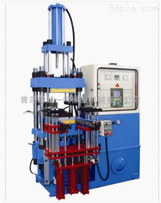 XLB-1.00MN橡胶自动注压机