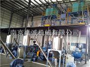 通用型PVC电线电缆料双阶式造粒机