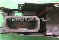 汽车杯托热熔焊接机