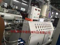 pp硅芯管挤出机pp聚丙烯卷芯管塑料挤出机生产线