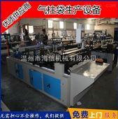 厂家直销【气柱袋生产设备】全国设备