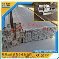 PVC标准化节能型木塑附框生产线