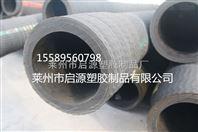 帘线缠绕吸水管,大口径吸水管厂家山东启源胶管厂
