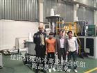 SRL-Z塑料高速混料機組