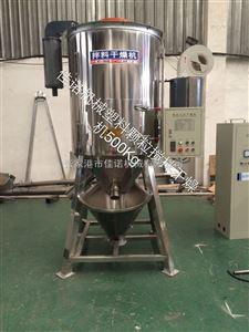 PP顆粒加熱攪拌機-顆粒加熱攪拌機