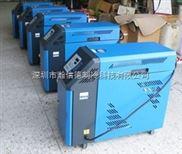 油式模温机STM-6KW油温机 9KW模温机 12KW模具温度控制器